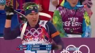 Олимпийские Игры 2014. Биатлон. Индивидуальная гонка. Мужчины.