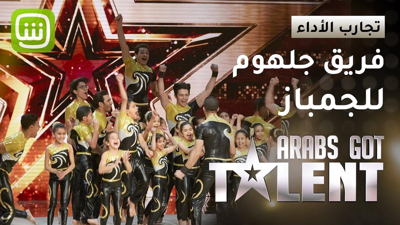 فريق جلهوم للجمباز يقدم عرض أكروبات يخطف الأنفاس #ArabsGotTalent
