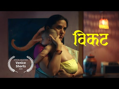 Vikat | Short Film of the Day