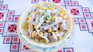 Итальянский салат рецепт Салат с маринованными шампиньонами ветчиной и огурцом Італійськийсалат