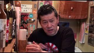 特殊男優 山本竜二にも色々な紆余曲折があるんですよ!そのことを皆さん...