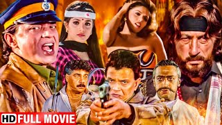 मिथुन चक्रवर्ती की सुपरहिट एक्शन मूवी - Mithun Chakraborty BLOCKBUSTER MOVIE - HINDI MOVIE MARD