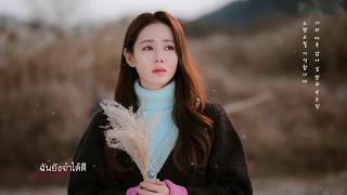 [THAISUB] Picture of my heart - Song Ga in OST. Crash Landing On You part 6