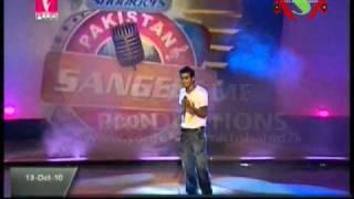 Asad Abbas Tere Bin Nahi Lagda Pakistan Sangeet Icon 1 Elimination 4