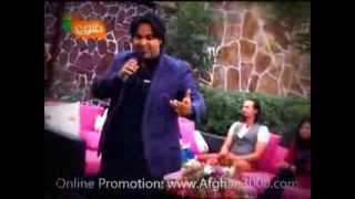 Qais Ulfat - Ishq e Nayhan - August 2013