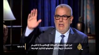 """أحمد منصور يواجه بن كيران بوصف المعارضة له بـ""""الداعشي"""""""