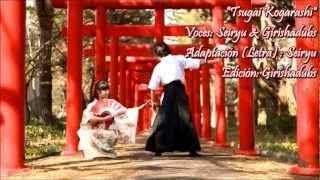 【Kaito & Meiko】Tsugai Kogarashi【Spanish Fandub】