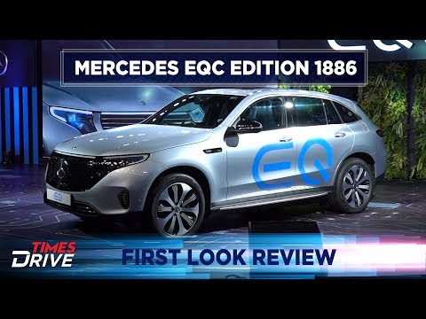 Mercedes-Benz EQC Edition 1886 | First look review and Walkaround | Times Drive