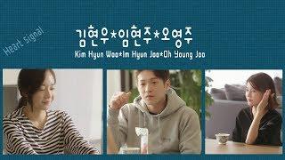 김현우*임현주*오영주☑분위기 살벌한 사랑과 전쟁,Kim Hyun Woo*Im  Hyun Joo*Oh Young Joo