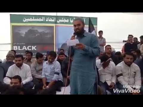 Masjid Babri Ham Tere Khata gar hai....  In Beautiful Voice Of Shahed Khan.