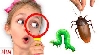 माया पड़ती है कीड़ों के बारे में | बच्चों के लिए सर्वश्रेष्ठ शिक्षण वीडियो और अन्य बच्चों के गाने