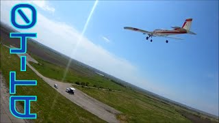 RC nitro engine airplane AT-40