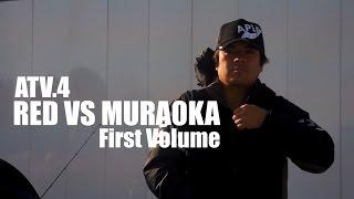 ATV.4 [ RED VS MURAOKA ] ~First volume~ 東京湾シーバス対決 千葉編 Thumbnail