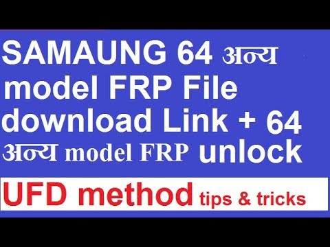 All Samsung Frp HiJacker by Hagard (2018) by RJ Solutions
