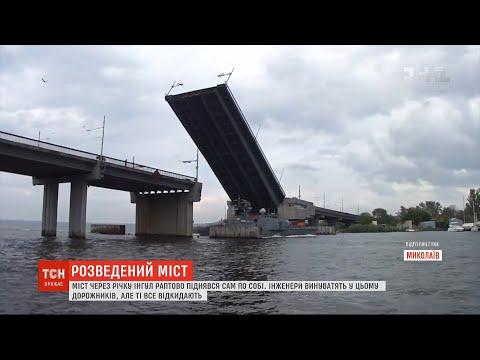 У Миколаєві раптово