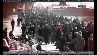 Jab Mahe Muharram Ka Namudar Hoya Chand