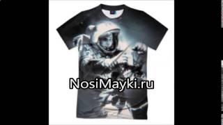 купить футболку в интернет магазине москва(, 2017-01-08T11:37:51.000Z)