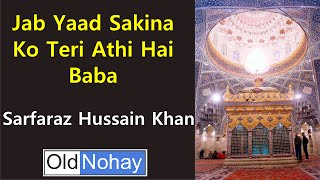 Video Jab Yaad Sakina Ko Teri Athi Hai Baba download MP3, 3GP, MP4, WEBM, AVI, FLV Agustus 2018