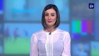 النشرة الرياضية 22-4-2019 | Sports Bulletin