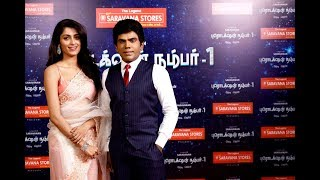 The Legend New Saravana Stores Brammandamai Production NO-1 Pooja   TalksOfCinema TV