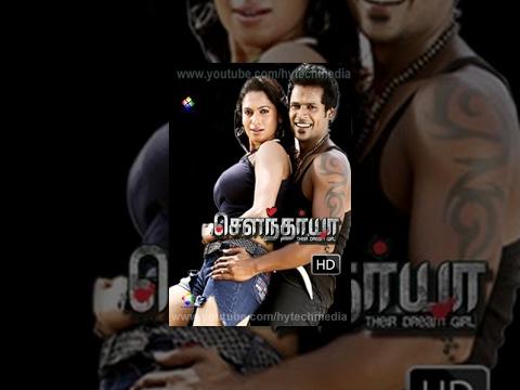 Tamil Cinema   Soundarya Full Length Tamil Movie