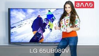 Видео-обзор телевизора LG 65UB980V(Купить телевизор LG 65UB980V Вы можете, оформив заказ у нас на сайте ..., 2014-12-15T09:02:07.000Z)