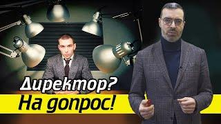 как заводят уголовные дела на бизнес  Уголовное дело на директора  Экономические преступления в РФ