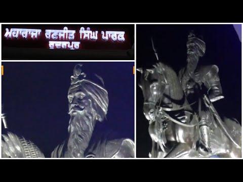 Maharaja Ranjeet Singh Park, Rudrapur, Uttarakhand