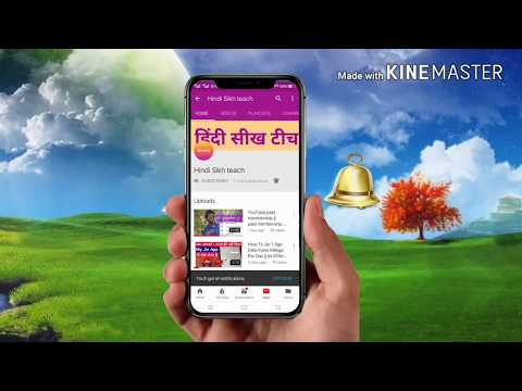 Create New App Play Store apps || how to play store apps newcreate  application new technical guru ji