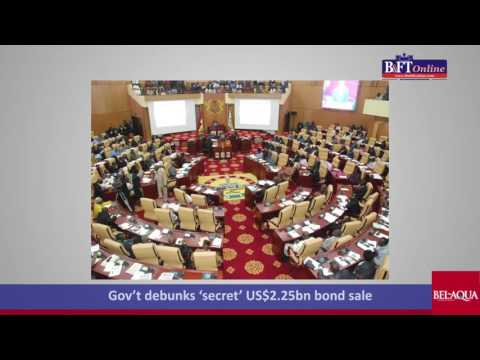 One District, One Factory: US$3bn raised in pledges   B&FT Digest   21 - 04 - 17