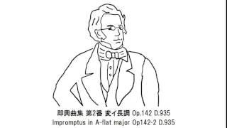癒しのクラシック音楽-シューベルト・Healing Classical Music - Schubert(長時間作業用BGM)