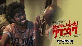 Kuppatthu Raja - Sneak Peek 03 | GV Prakash, R Parthiban, Poonam Bajwa | Directed by Baba Bhaskar