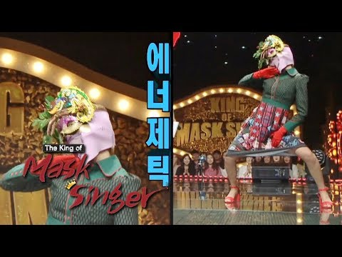 "She Can Dance ""Energetic"" By Wanna One A Twice The Speed [The King Of Mask Singer Ep 169]"
