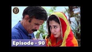 Bubbly Kya Chahti Hai Episode 90 - Top Pakistani Drama