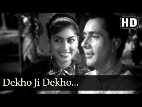 Dekho Ji Dekho(HD) - Mai Baap Song - Balraj Sahni -Johnny Walker - Minoo Mumtaz - Black & White Hits