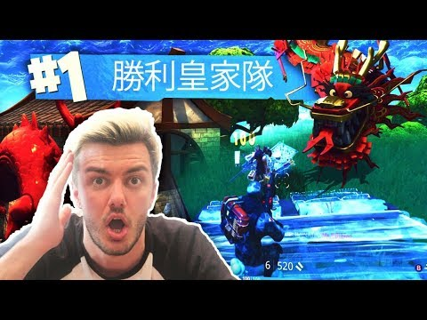 Playing CHINESE FORTNITE! (Asia Servers) - Fortnite Battle Royale