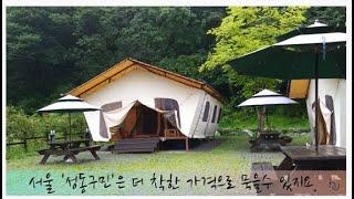 강원도 영월 '동강'의 여름 (성동힐링센…