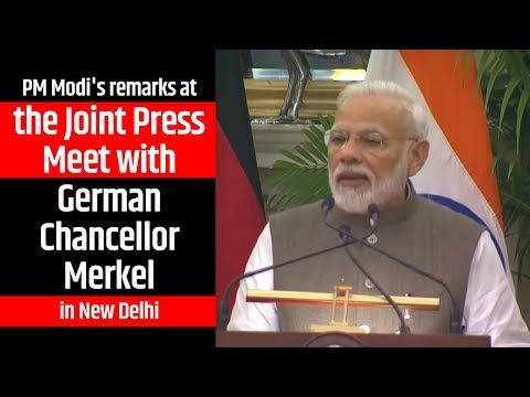 PM Modi's remarks at the Joint Press Meet with German Chancellor Merkel in New Delhi | PMO