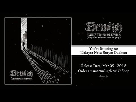 Drudkh - Nakryta Neba Burym Dakhom (official premiere)