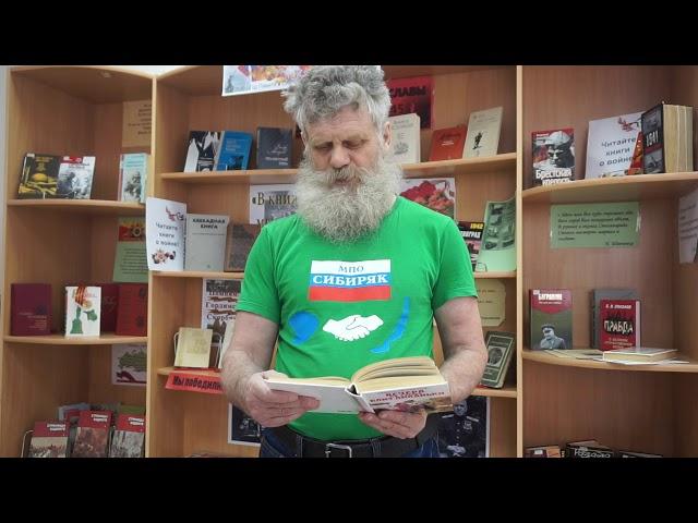 Изображение предпросмотра прочтения – ОрловАлексей читает произведение «Тарас Бульба» Н.В.Гоголя