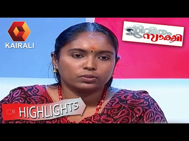 Jeevitham Sakshi 16 02 2015 Highlights