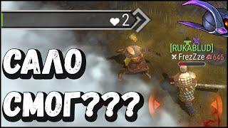 Сало который смог... - Frostborn: Coop Survival