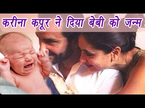 Kareena Kapoor, Saif Ali Khan gives birth to baby boy   वनइंडिया हिन्दी