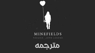 Download lagu Faouzia & John Legend - Minefields مترجمة