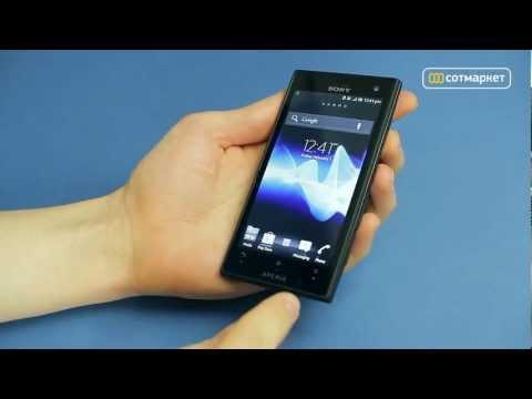 Видео обзор Sony Xperia Acro S от Сотмаркета