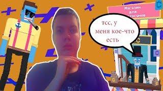 симулятор пьяного алкаша(steppy pants)(геймплей)