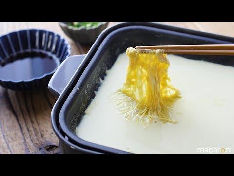 ホットプレートで手作り!汲み上げゆば&豆乳リゾットのレシピ 作り方