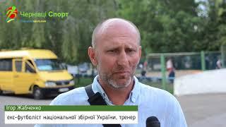 Ігор Жабченко, екс-футболіст національної збірної України, тренер