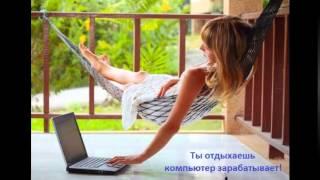 заказать рекламу в интернете(, 2015-01-09T23:38:15.000Z)