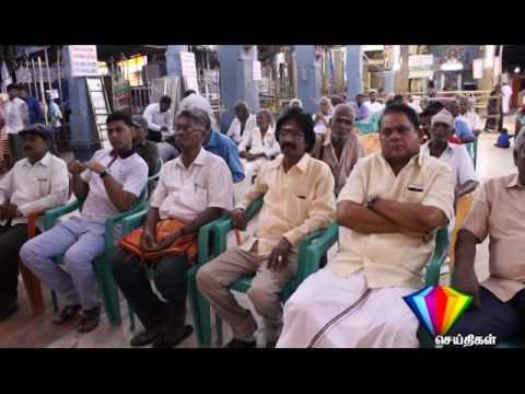KARAIKAL DIAMOND TV NEWS 06.07.2017